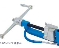 Kìm siết đai inox BAND IT C00169