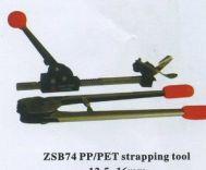 Dụng cụ niềng đai PLAYER ZSB74PP