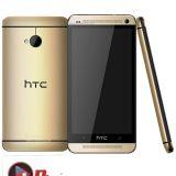 HTC ONE M7 GOLD - 32GB USA LIKENEW 99% FULLBOX