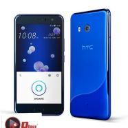 HTC U11 (Ram 4GB/64Gb) Qua Sử dụng Nhập Khẩu chọn lọc