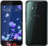 HTC U11 Nhập Khẩu Nhật Bản 99%