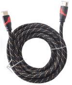 CABLE HDMI Ztek 1.4 Zc 185A 5m