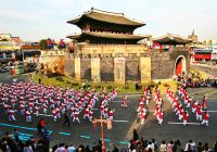 Những lễ hội mùa thu đầy sắc màu ở Hàn Quốc