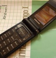 Điện Thoại Samsung S3600 hàng chính hãng mới 99%