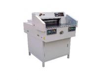 Máy cắt giấy CB-670V