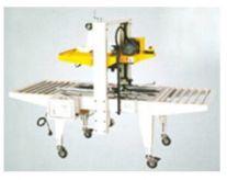 Máy dán thùng carton SuperPack MH-FJ-1A