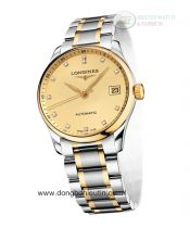 Đồng hồ đeo tay Longines L2.518.5