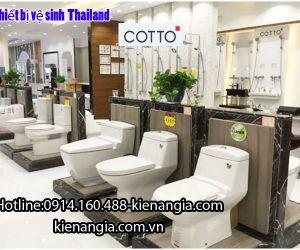 KHUYẾN MÃI BỒN CẦU COTTO-THAILAND