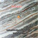 Đá bóng kiếng kim cương trang trí 60x60 KAG-6753