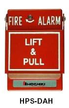 Hộp báo cháy khẩn cấp HPS-DAH