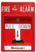 Nút nhấn báo cháy khẩn cấp AMS