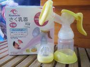 Máy hút sữa bằng tay không BPA Kichilachi