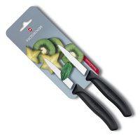 Dụng cụ cắt rau củ Victorinox 6.7633.B, 2 sản phẩm