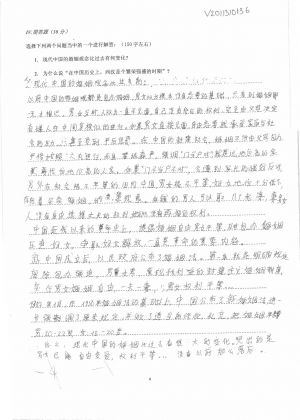 V2011310传统婚姻  西汉 (137)