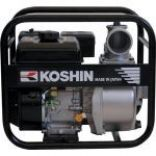MÁY BƠM NƯỚC KOSHIN SEV-80X (3.1KW)