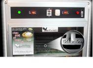 Máy ấp trứng gia cầm tủ nhôm AN-100