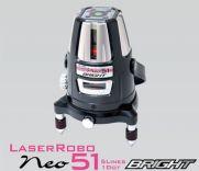 Máy quét tia laser Shinwa Neo 51