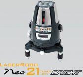 Máy đo laser Shinwa Neo 21