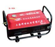 Máy rửa xe cao áp QL-380A
