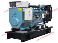 Máy phát điện Cummins VM160C 200 kVA