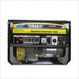 Máy phát điện YAMABISI EC5000DX