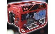 Máy phát điện KINWER FY7800CXD