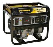 Máy phát điện FIRMAN FPG2910