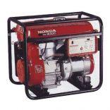 Máy phát điện Honda EB2200 - 1,9 KwA