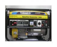 Máy phát điện Yamabisi EC6500DXE