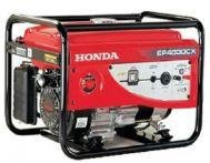 Máy phát điện Honda EP 4000CX-3KVA (đề nổ)