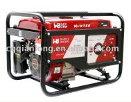 Máy phát điện QIANLONG QLR3600-1