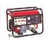 Máy phát điện Elemax SH7000E