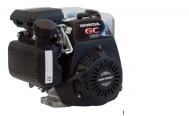 Động cơ xăng Honda GC160LAQHG-BLK