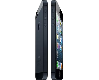 iPhone-5-Den-Quoc-te-25092015054233_thumbnail