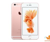 iPhone 6s  - 64GB Hồng