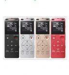 Máy ghi âm Sony ICD-UX560F 4Gb - Black