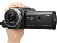 Máy quay kỹ thuật số Sony Handycam HDR-PJ675