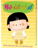 Bộ chữ và số ( Giáo viên ) PA5613