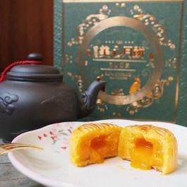 Bánh Trung Thu Lava HongKong
