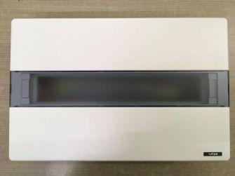 Tủ điện âm tường simon 9 aptomat
