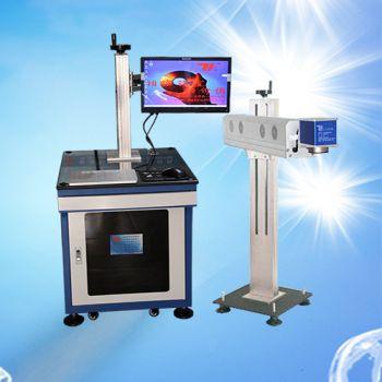 Máy khắc laser trên inox