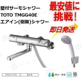Sen tắm nhiệt độ TMGG40E