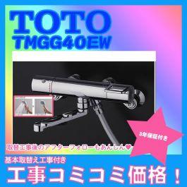 Vòi bồn tắm TMGG40EW