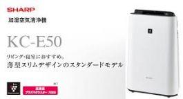 Máy lọc không khí kiêm tạo ẩm KC- E50-W