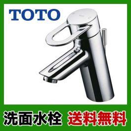 Vòi rửa mặt Toto TLNW31BEF