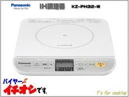 Bếp từ đơn Panasonic KZ-PH33 W