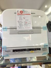 Máy rửa bát Panasonic NP-TM7-W