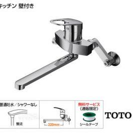 Vòi rửa bát TKGG30E