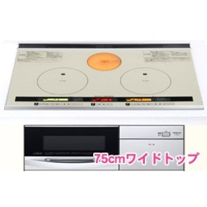 Bếp từ Hitachi HT-H8SW