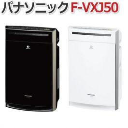 Máy lọc không khí và tạo ẩm Panasonic F-VXJ50-w